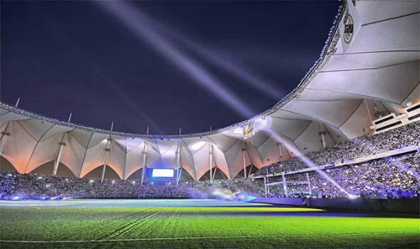 King Fadh Stadium