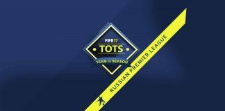 TOTS da Liga Russa Sogaz para FIFA 17 Ultimate Team